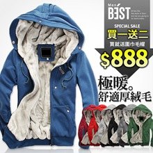 極暖防寒加厚內絨毛連帽外套