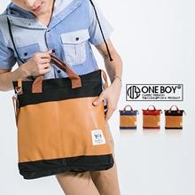 選韓系拼布撞色感設計手提包