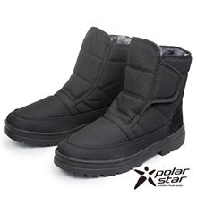 PolarStar 保暖雪靴