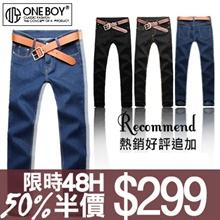 韓系型男手工車線素色丹寧窄版牛仔褲