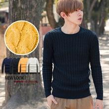 韓系優質型男立體麻花針織毛衣