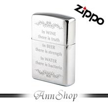 Zippo-葡萄酒文字打火機