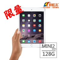 Apple iPad mini 2 128G WiFi 7.9