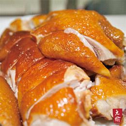 甘蔗雞, 鹽水雞-任選2入