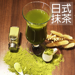 純正日式抹茶粉600g(原味)