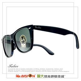 限量優惠 美國*Ray Ban RB2140F901 太陽眼鏡