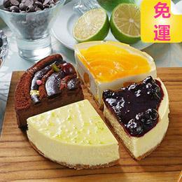 6吋MIX綜合重乳酪蛋糕❤