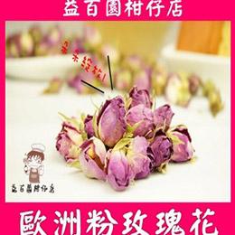 製造浪漫!粉玫瑰花茶(40克)