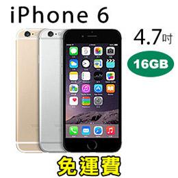 Apple iPhone 6 16GB 蘋果 智慧型手機