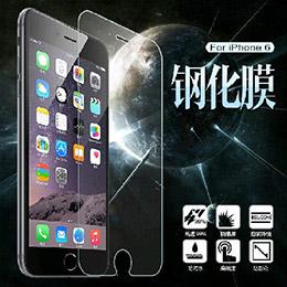 iPhone6 鋼化膜滿版 9H 0.3mm弧邊