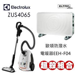 Electrolux ZUS4065 超靜音吸塵器
