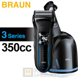 BRAUN 三鋒系列水洗電鬍刀350cc-4