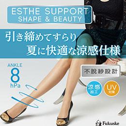 日本福助 涼感抗UV 素面薄透絲襪