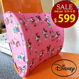迪士尼 - 腰靠護腰枕