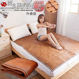5尺棉繩-3D織帶型 竹炭麻將涼蓆】專利竹蓆