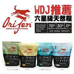 渴望Orijen 成犬(六種魚)13kg 免運+900元折價券