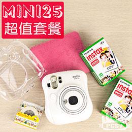 富士 拍立得 相機 - Mini25 Mini 25 超值套餐