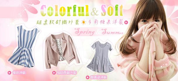 流行女裝,春夏,洋裝,針織,新品,折扣