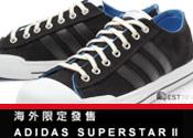 Adidas Original休閒鞋款