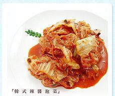 海鮮帝國 韓式辣醬泡菜