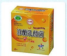 台糖寡醣乳酸菌