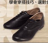 紳士休閒皮鞋