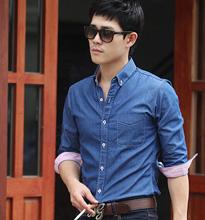 韓版時尚條紋反摺牛津襯衫