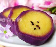 【哈克大師】紫薯燒