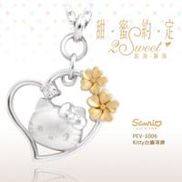 甜蜜約定‧愛心花朵Kitty純銀項鍊