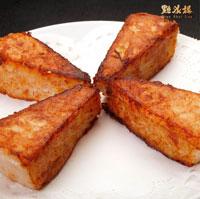 中式經典點心-蘿蔔糕
