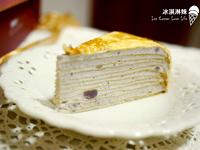 冰淇淋妹_鮮奶純芋千層蛋糕