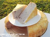 蚊子_鮮奶純芋千層蛋糕