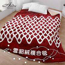 雪貂絨複合毯,透濕、透氣、一年四季都適用!