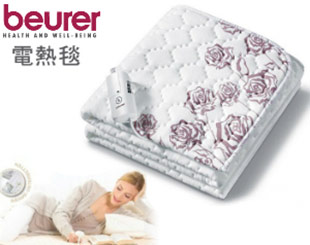 德國beurer 博依專利電熱毯/墊全系列