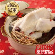 蔘棗養身燉雞 (2-4人份)