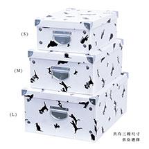 歡樂黑貓王國摺疊收納盒