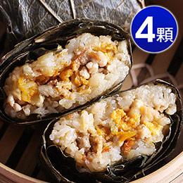 【港點大師】夏荷瑤皇粽/4顆
