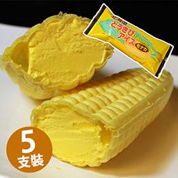 北海道玉米冰棒(5支裝)