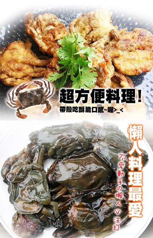 海鮮市集-泰國生凍軟殼蟹。