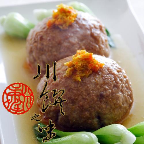 【川饌】蟹皇獅子頭,醇香味濃的肉塊與汁液,讓白飯一連可吃好幾碗。