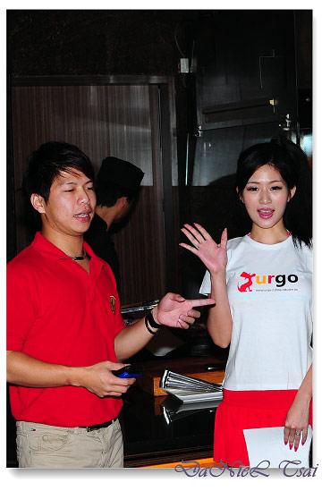 URGO的店長與正妹