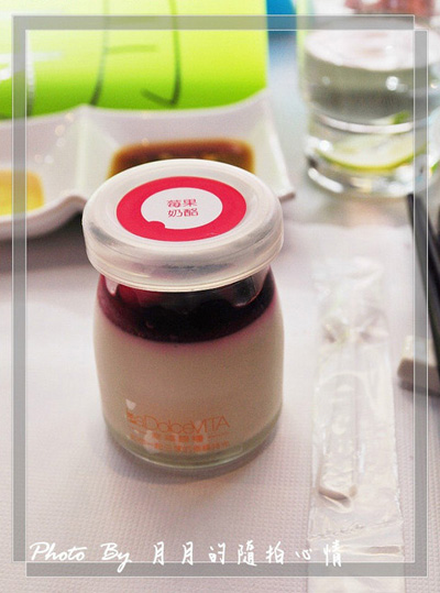 幸福麵團莓果奶酪