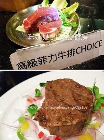 CHOICE等級高級菲力牛排