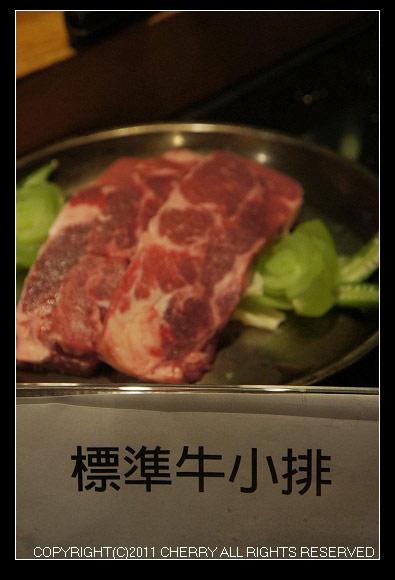 標準牛小排