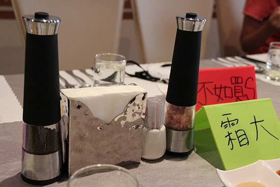 電動的玫瑰鹽罐跟胡椒罐
