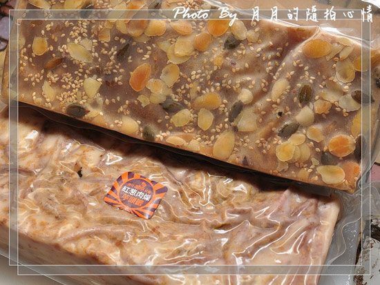 這次拿到的是紅蔥肉燥芋頭籤 (特價NT:149元),以及桂圓八寶糕 (特價:NT:149元)
