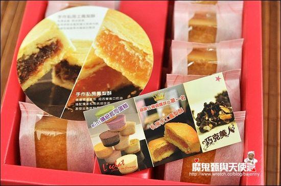 光芒手作烘焙坊上場!手作私房?梨酥一盒10入,外盒有提把的貼心設計,名片上印了蘋果日報網購評比第一名的鳳梨酥。