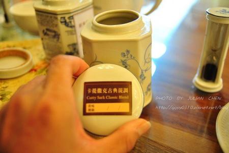 以多種精選錫蘭紅茶混搭的CUTTY SARK古典混調內容顯得豐富。