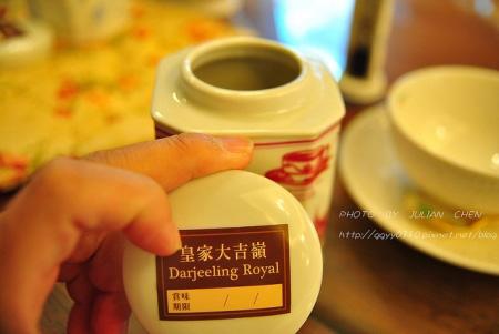 細緻的皇家大吉嶺紅茶,素有紅茶香檳的美譽