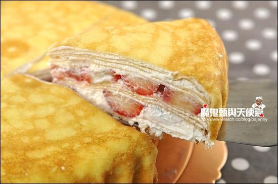 塔吉特鮮草莓千層蛋糕,這款只能冷藏,得趁草莓新鮮儘快食用,是塔吉特在草莓季力推的必敗品